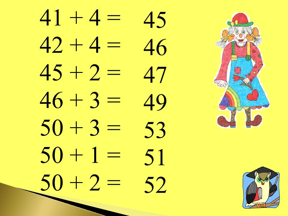 41 + 4 = 42 + 4 = 45 + 2 = 46 + 3 = 50 + 3 = 50 + 1 = 50 + 2 = 45 46 47 49 53 51 52