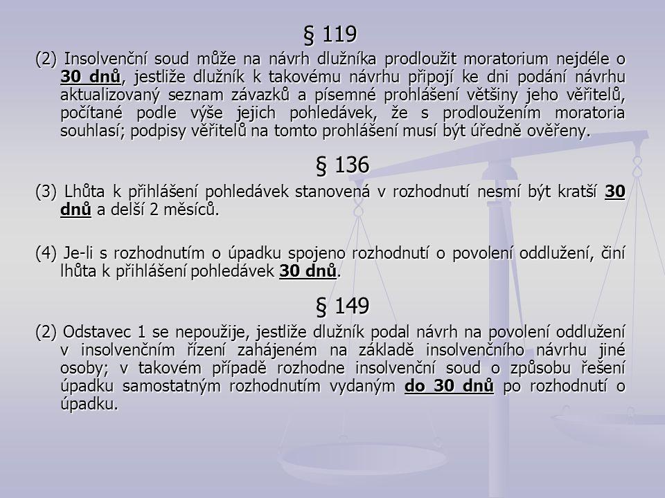 § 119