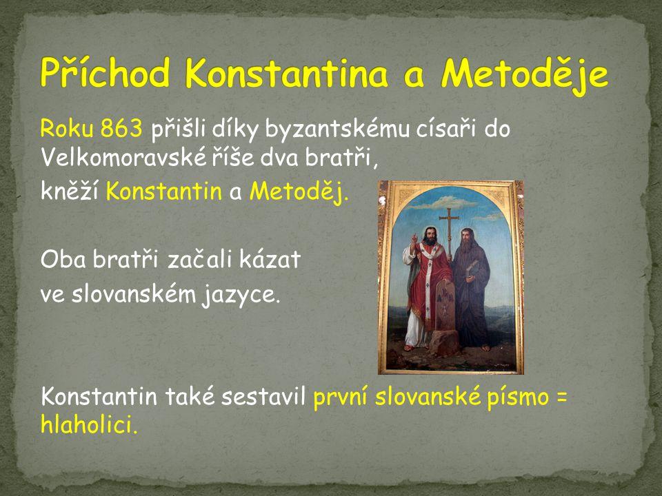 Příchod Konstantina a Metoděje