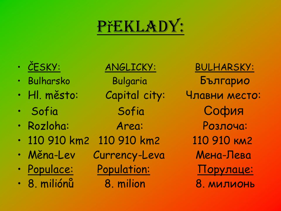 Překlady: Hl. město: Capital city: Члавни место: Sofia Sofia София