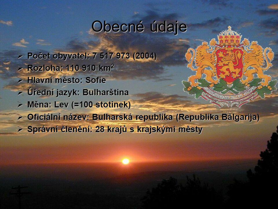 Obecné údaje Počet obyvatel: 7 517 973 (2004) Rozloha: 110 910 km2