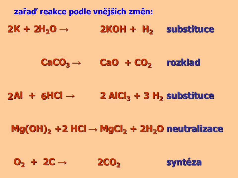 2 K + H2O → CaCO3 → Al + HCl → Mg(OH)2 +2 HCl → O2 + C → 2 2KOH + H2