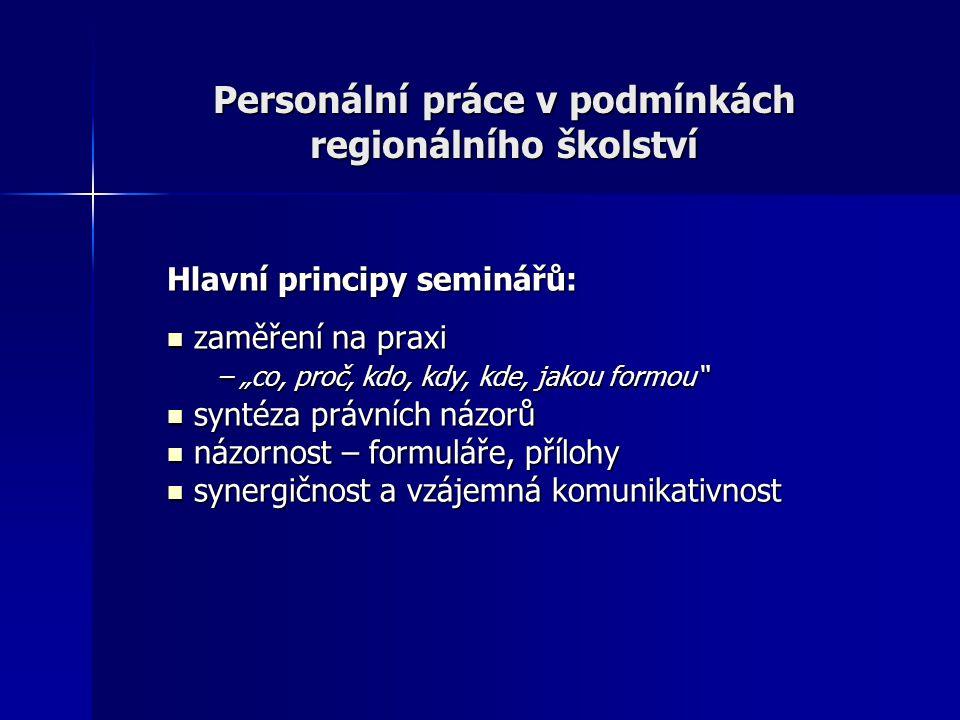 Personální práce v podmínkách regionálního školství