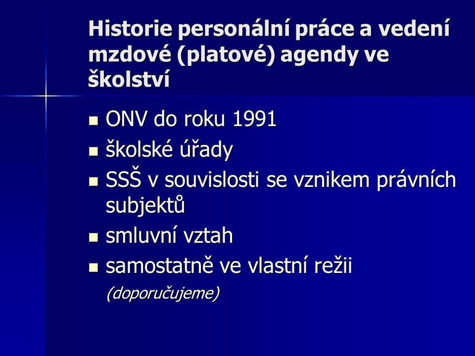 Historie personální práce a vedení mzdové (platové) agendy ve školství