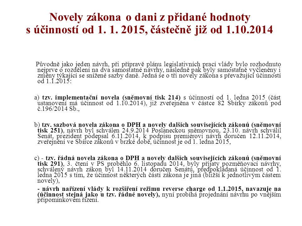 Novely zákona o dani z přidané hodnoty s účinností od 1. 1