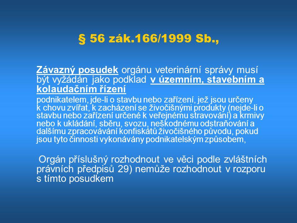 § 56 zák.166/1999 Sb., Závazný posudek orgánu veterinární správy musí být vyžádán jako podklad v územním, stavebním a kolaudačním řízení.