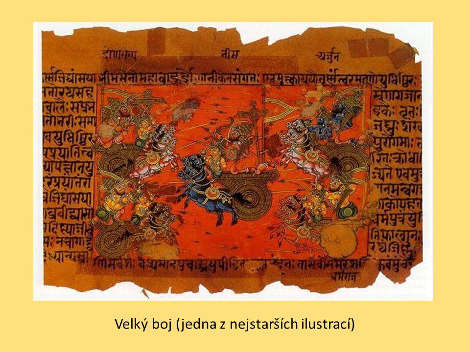 Velký boj (jedna z nejstarších ilustrací)
