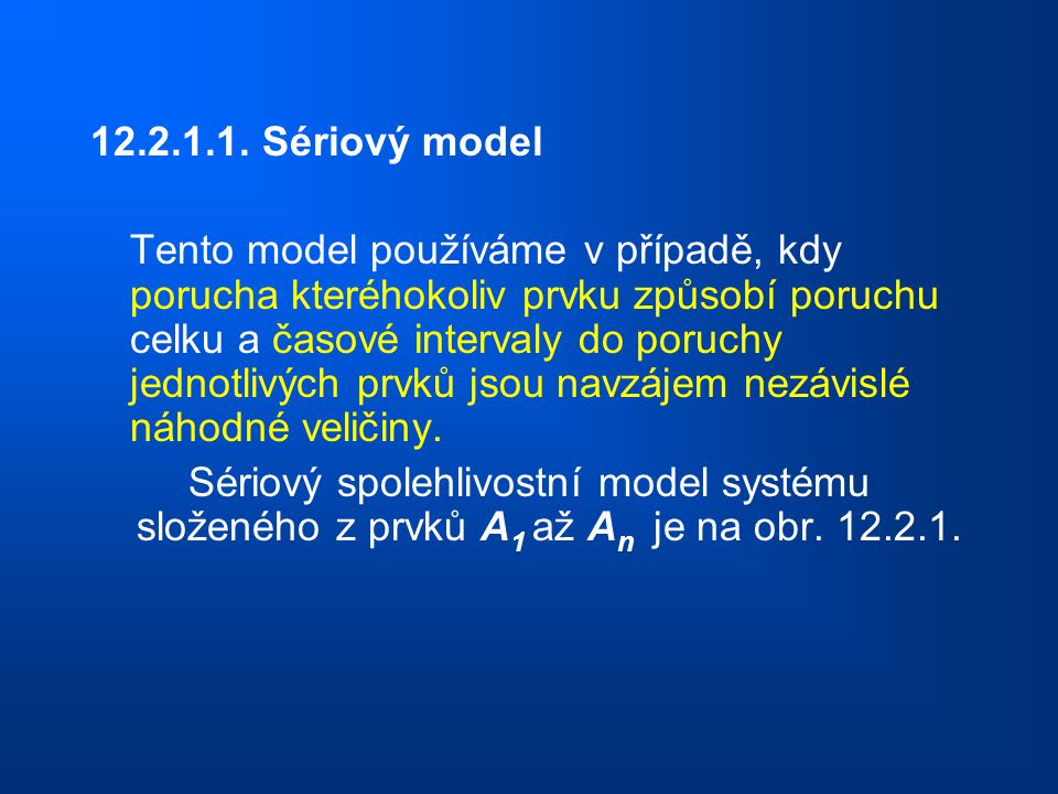 12.2.1.1. Sériový model