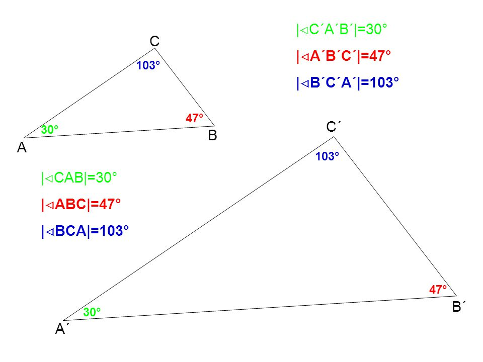 |C´A´B´|=30° C |A´B´C´|=47° |B´C´A´|=103° C´ B A |CAB|=30°