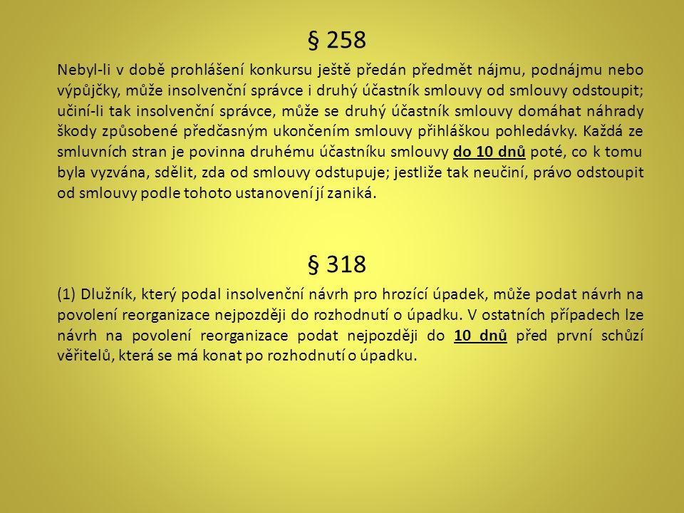 § 258