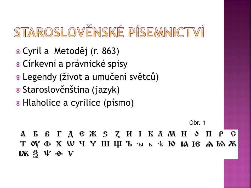 Staroslověnské písemnictví