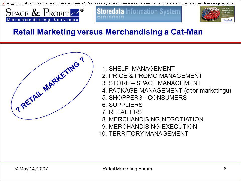 Retail Marketing versus Merchandising a Cat-Man