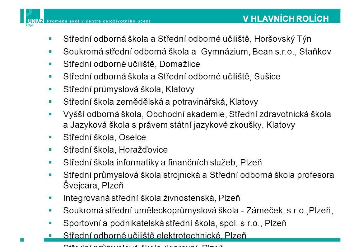 Střední odborná škola a Střední odborné učiliště, Horšovský Týn