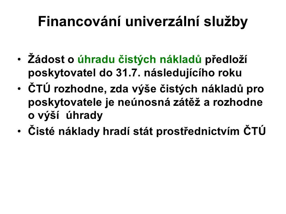 Financování univerzální služby
