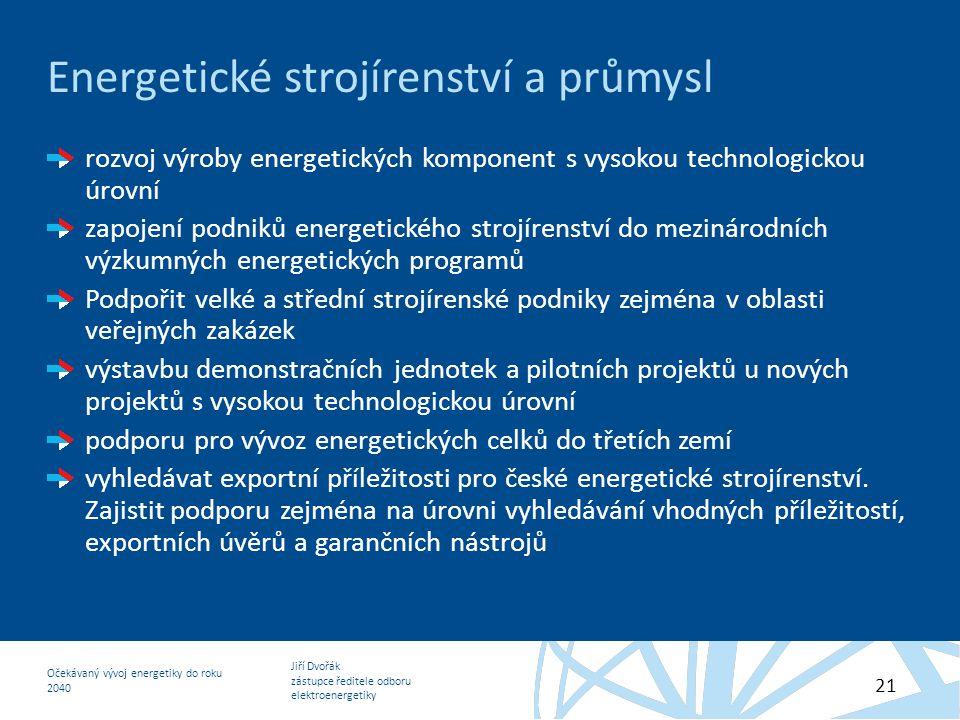 Energetické strojírenství a průmysl