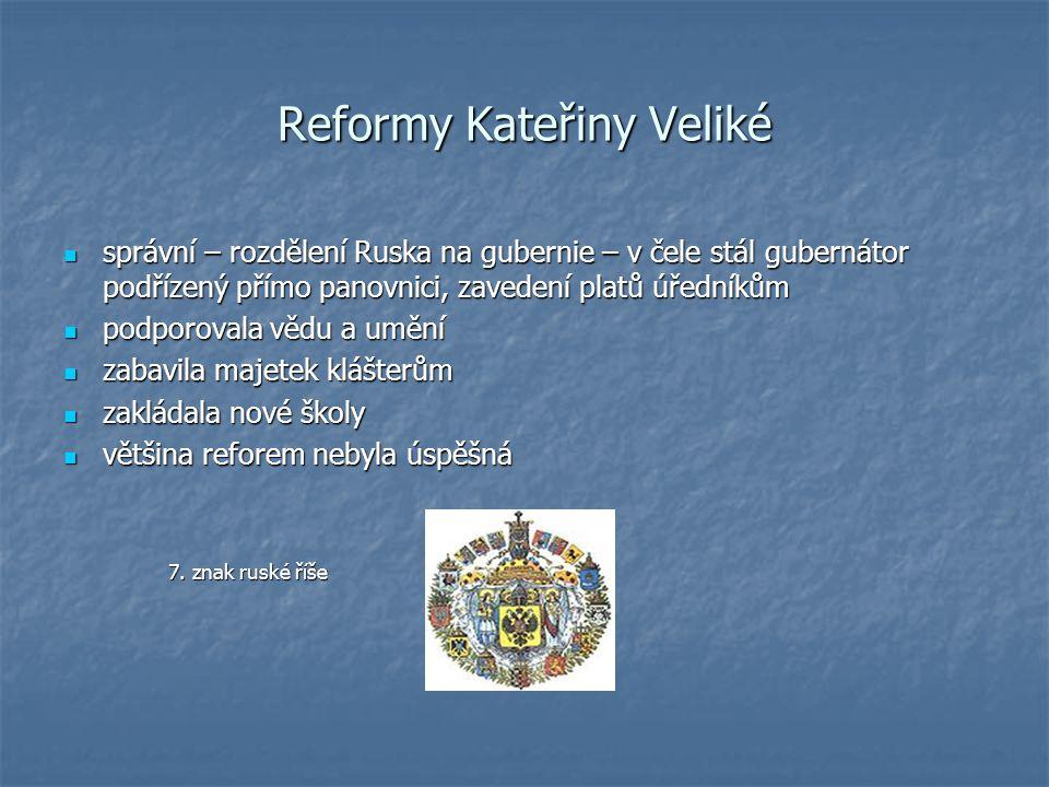 Reformy Kateřiny Veliké