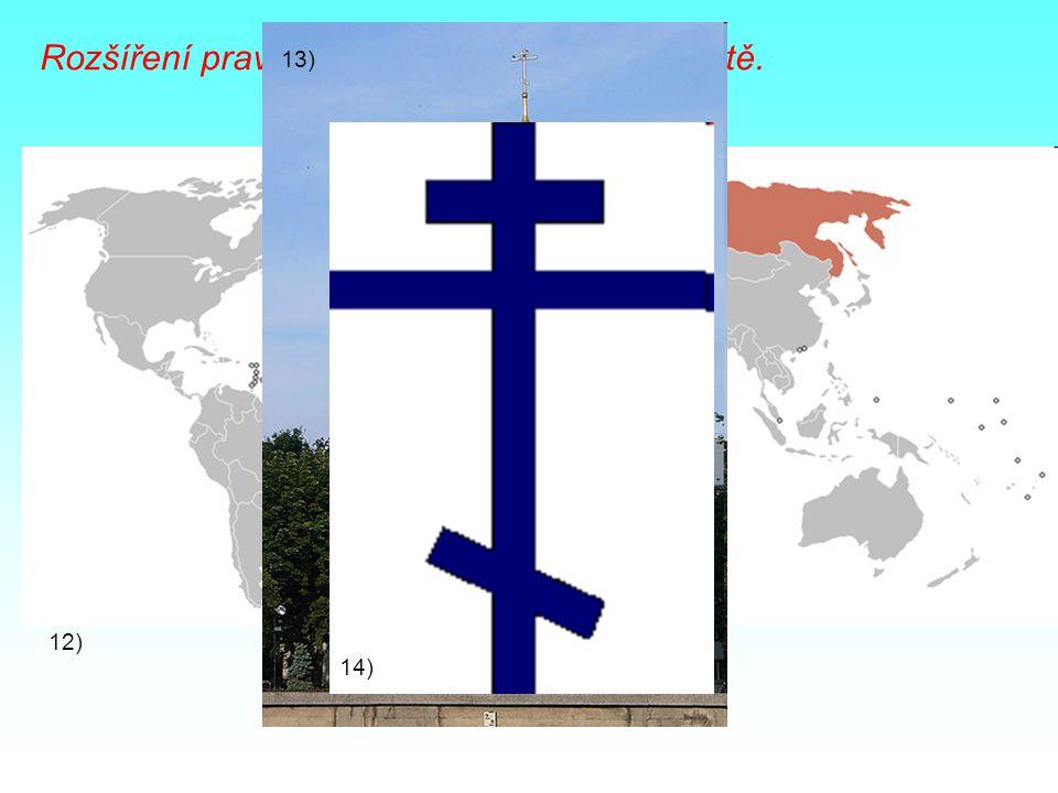Rozšíření pravoslavného křesťanství ve světě.