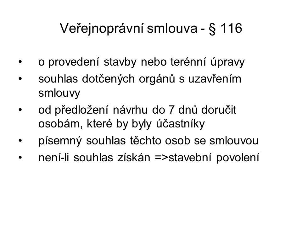 Veřejnoprávní smlouva - § 116