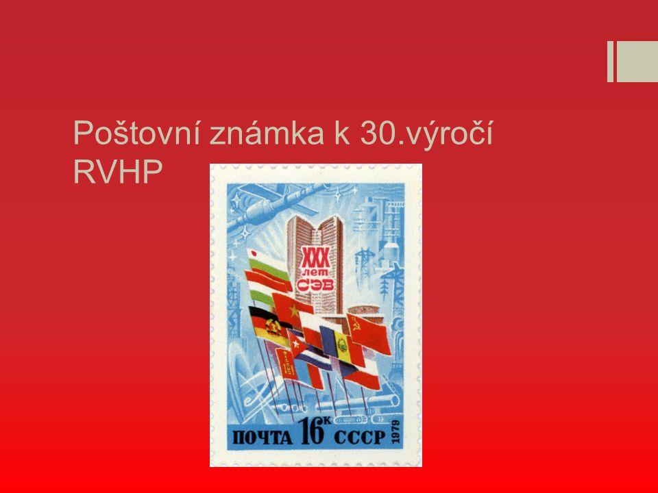 Poštovní známka k 30.výročí RVHP