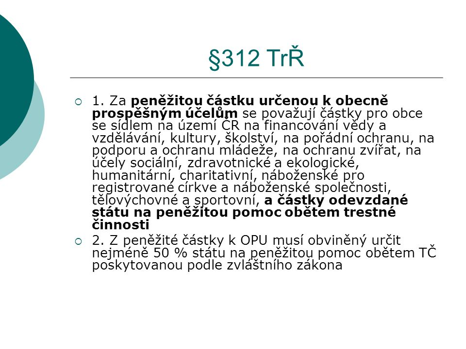 §312 TrŘ