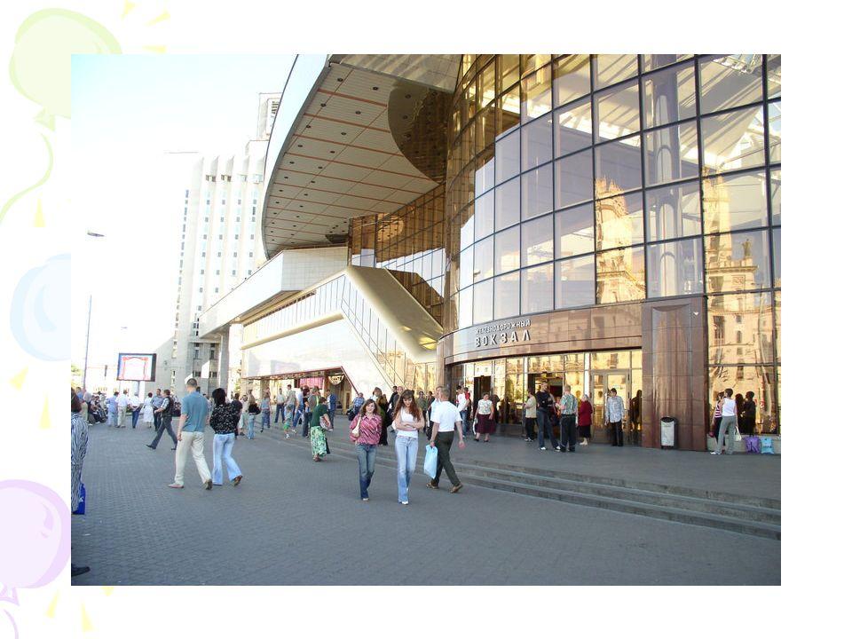 Minsk-moderní