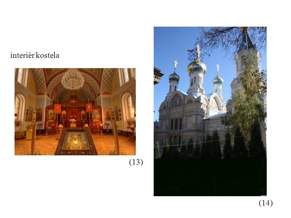 interiér kostela (13) (14)