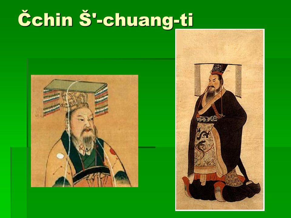 Čchin Š -chuang-ti