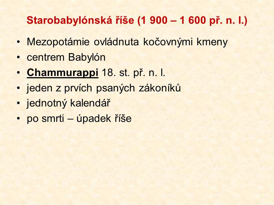 Starobabylónská říše (1 900 – 1 600 př. n. l.)