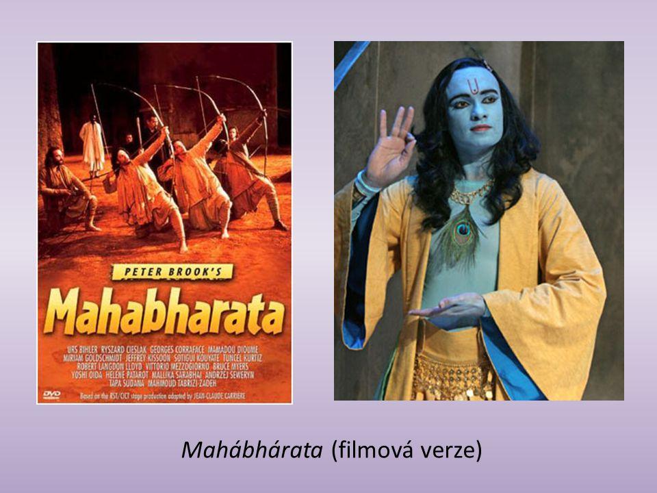 Mahábhárata (filmová verze)