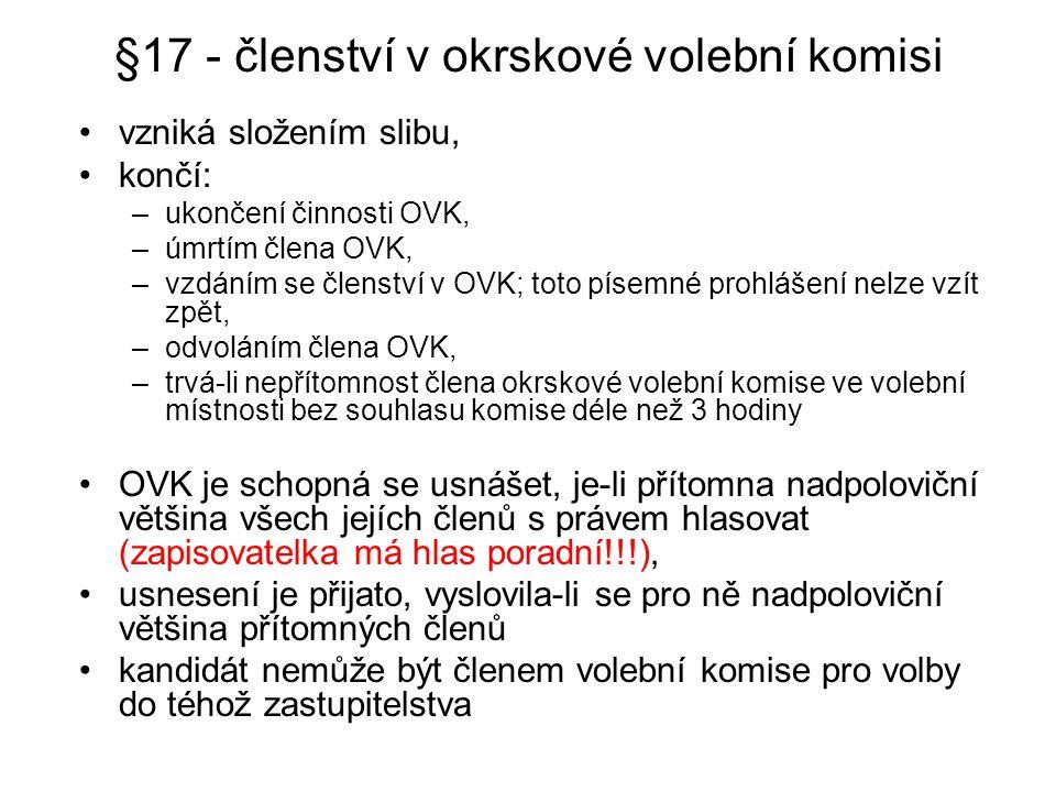 §17 - členství v okrskové volební komisi