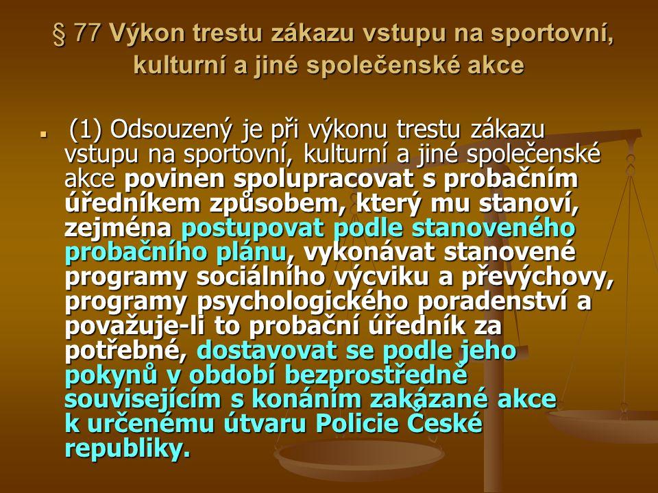 § 77 Výkon trestu zákazu vstupu na sportovní, kulturní a jiné společenské akce