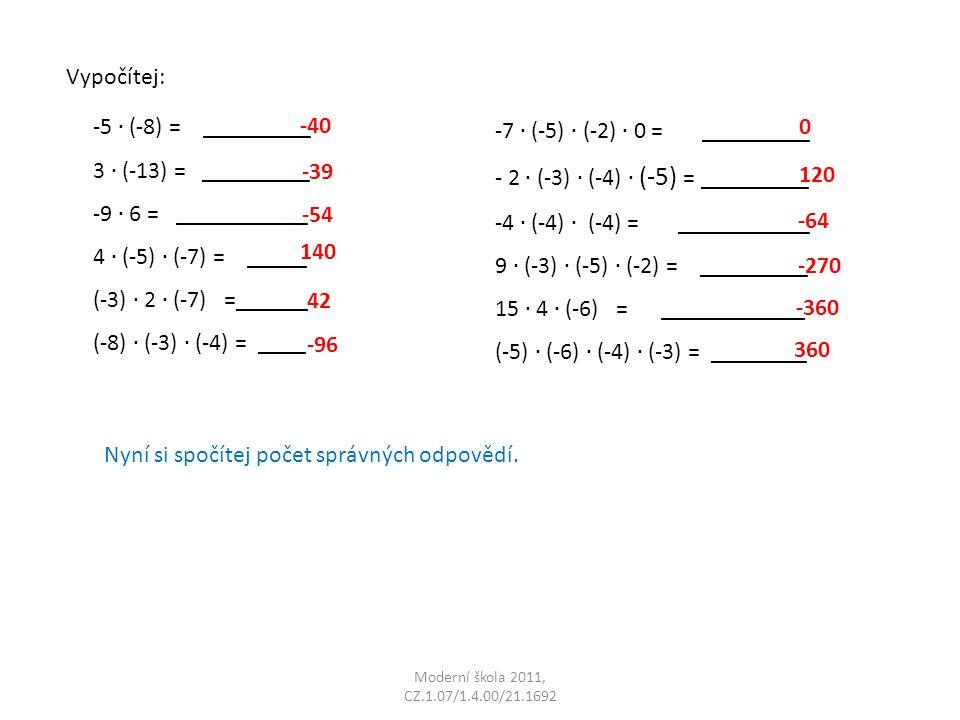 -7 ∙ (-5) ∙ (-2) ∙ 0 = _________ - 2 ∙ (-3) ∙ (-4) ∙ (-5) = _________
