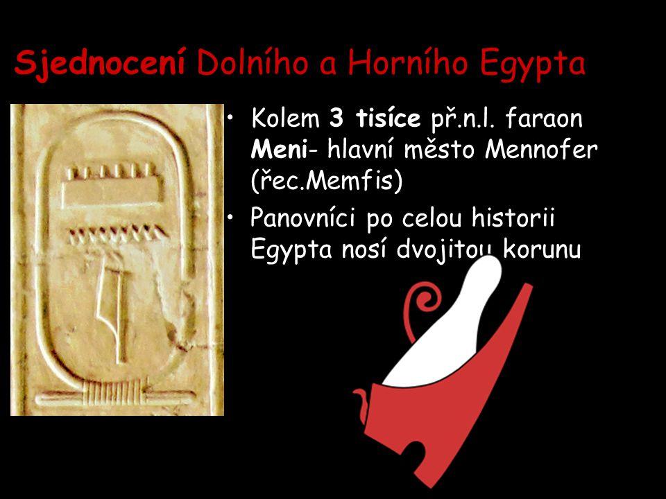 Sjednocení Dolního a Horního Egypta