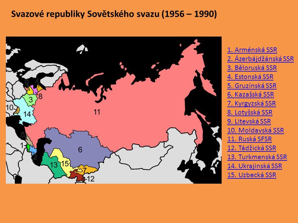 Svazové republiky Sovětského svazu (1956 – 1990)
