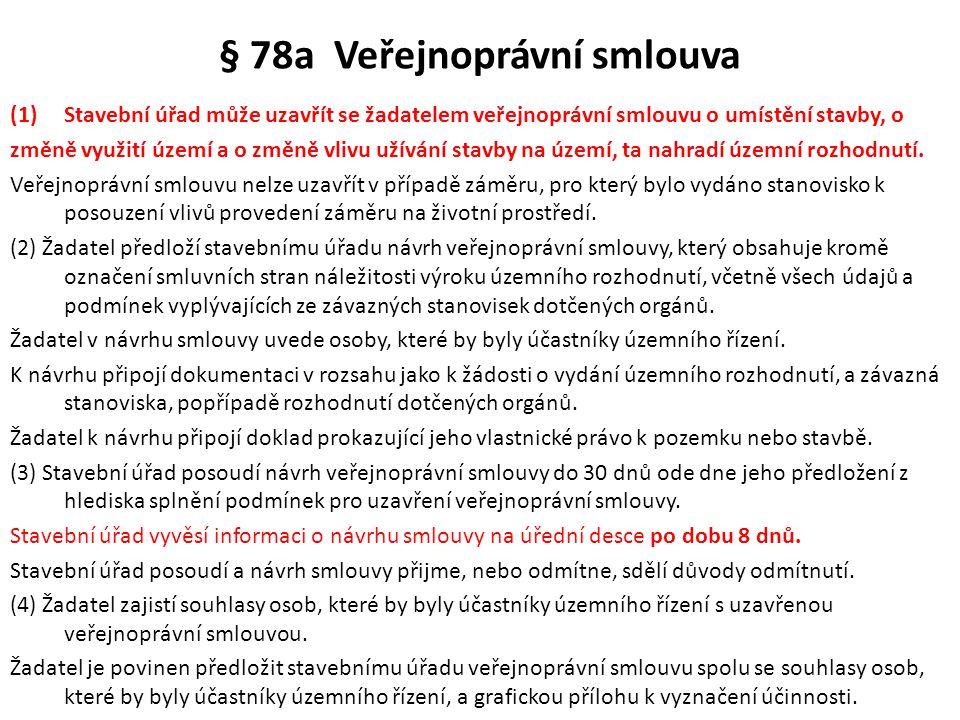 § 78a Veřejnoprávní smlouva