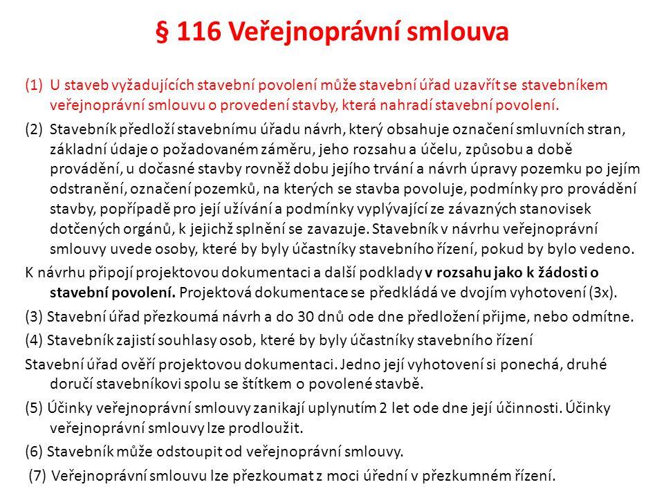 § 116 Veřejnoprávní smlouva