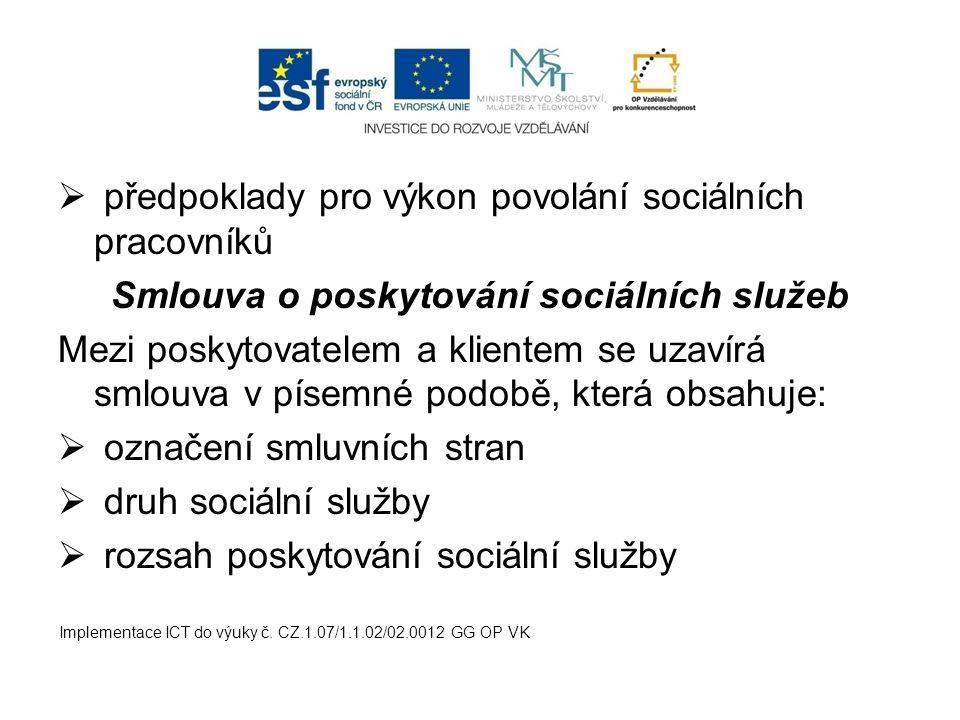 Smlouva o poskytování sociálních služeb