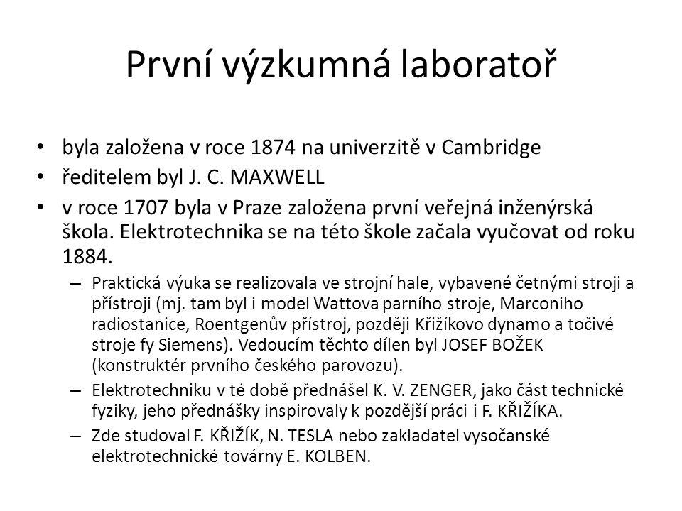 První výzkumná laboratoř