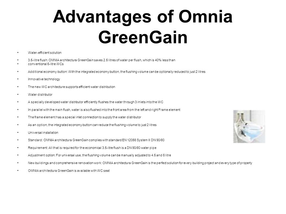 Advantages of Omnia GreenGain