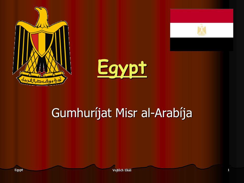 Gumhuríjat Misr al-Arabíja
