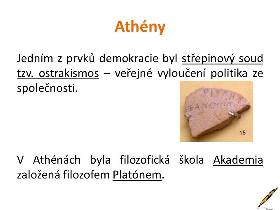 Athény