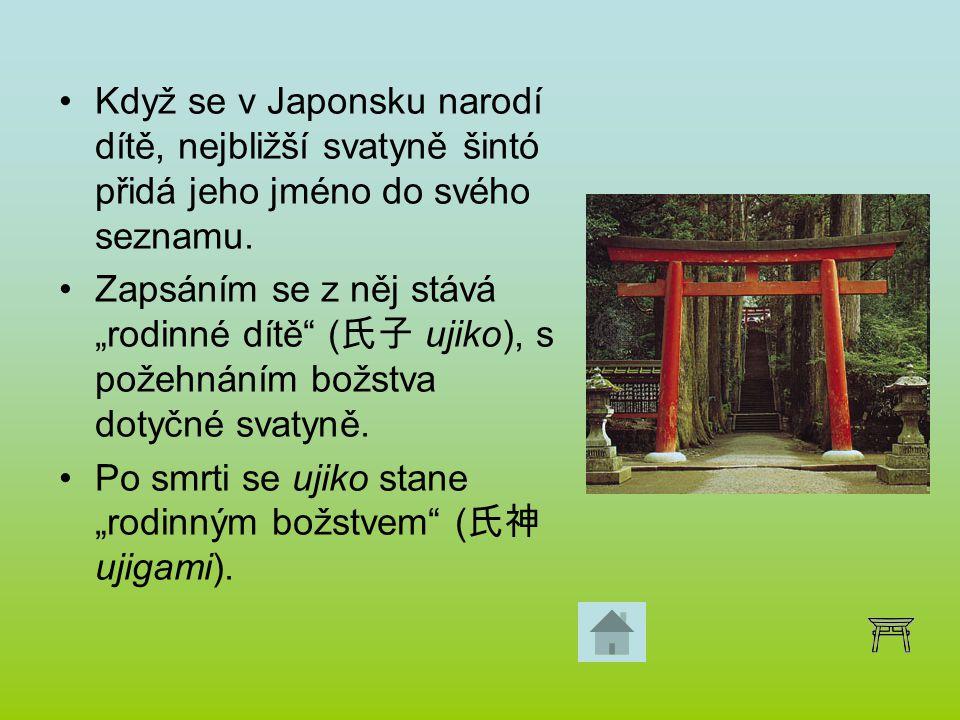 Když se v Japonsku narodí dítě, nejbližší svatyně šintó přidá jeho jméno do svého seznamu.