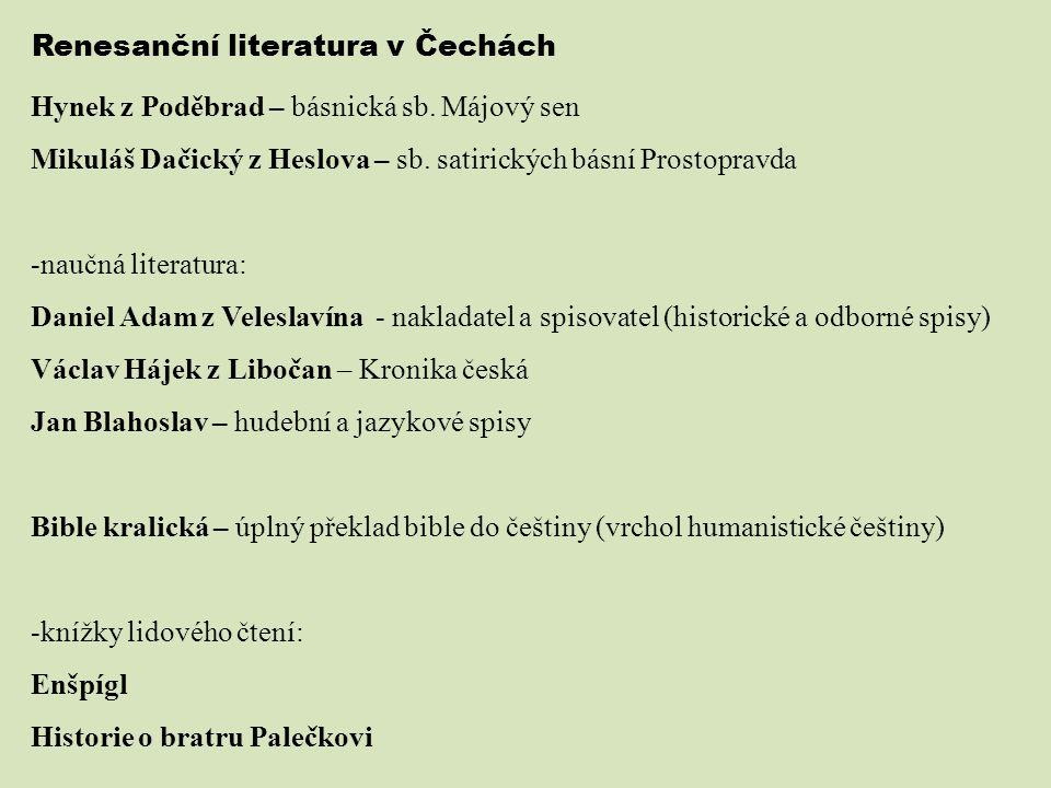 Renesanční literatura v Čechách