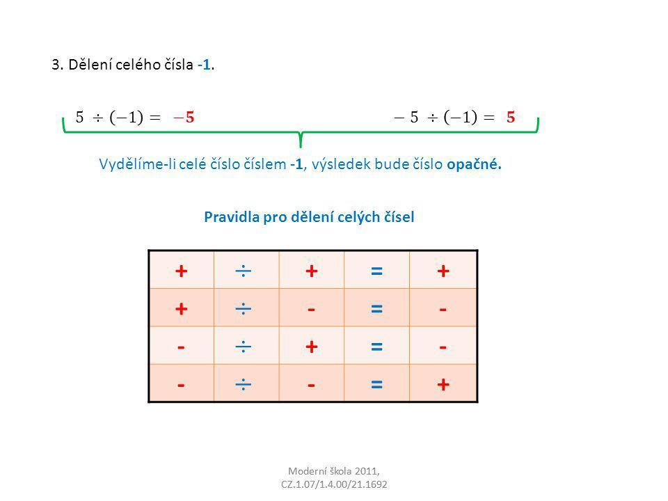 Pravidla pro dělení celých čísel