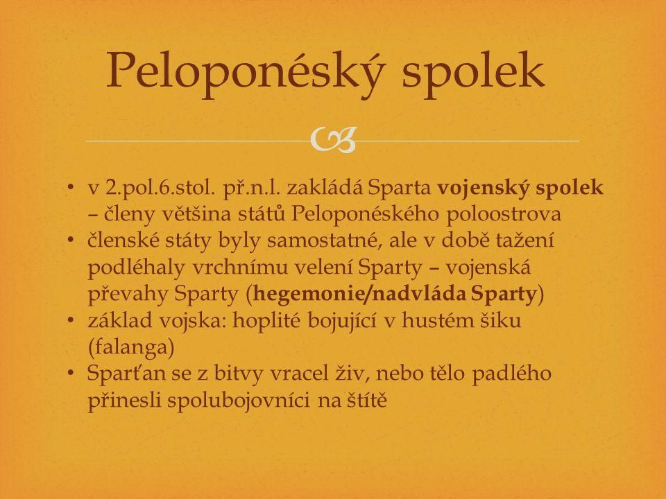 Peloponéský spolek v 2.pol.6.stol. př.n.l. zakládá Sparta vojenský spolek – členy většina států Peloponéského poloostrova.