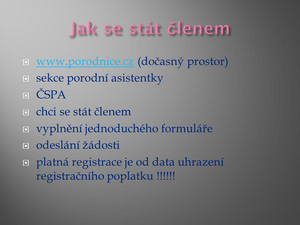 Jak se stát členem www.porodnice.cz (dočasný prostor)