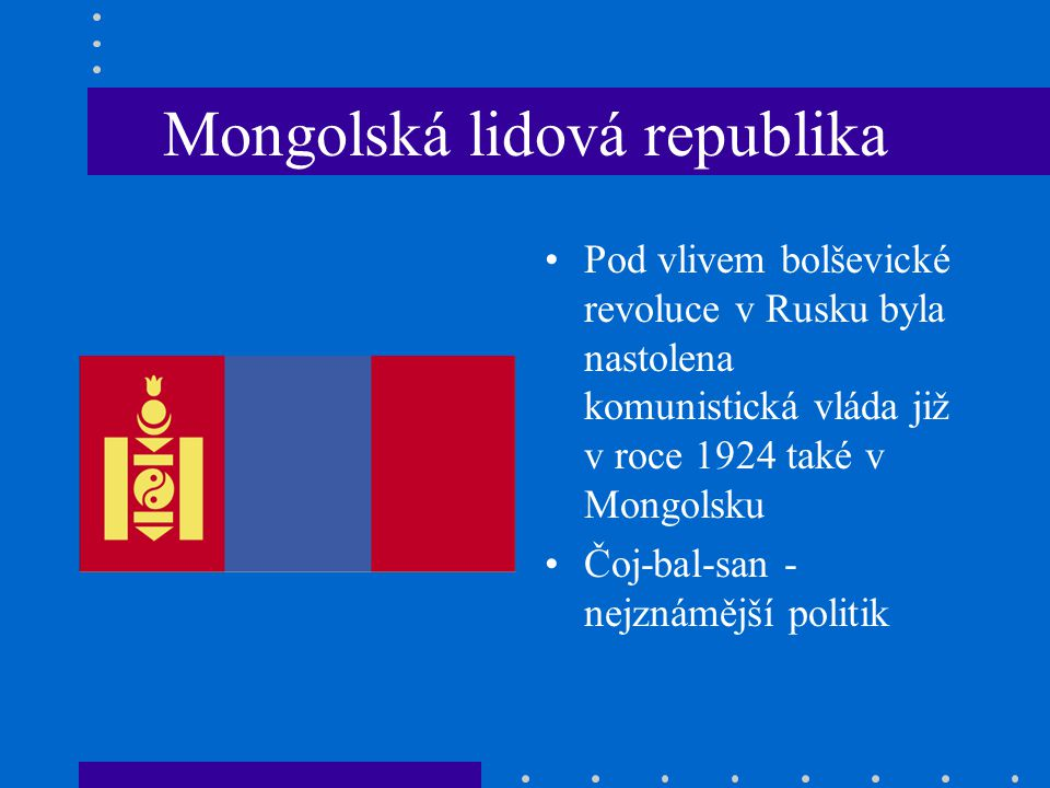 Mongolská lidová republika