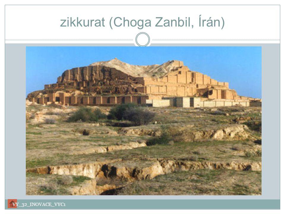 zikkurat (Choga Zanbil, Írán)