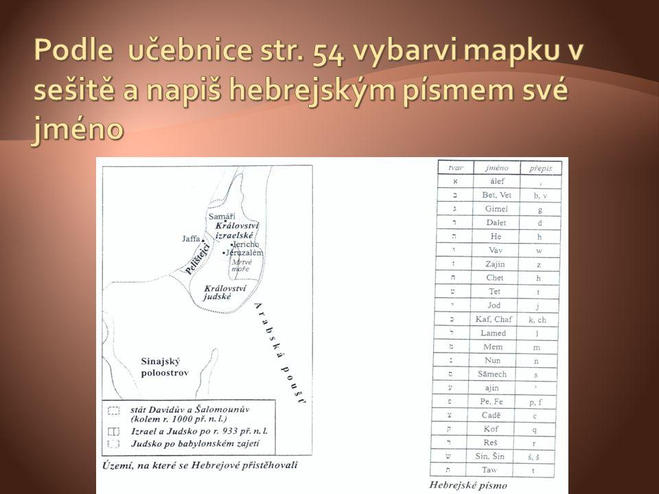 Podle učebnice str. 54 vybarvi mapku v sešitě a napiš hebrejským písmem své jméno