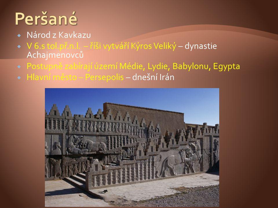 Peršané Národ z Kavkazu
